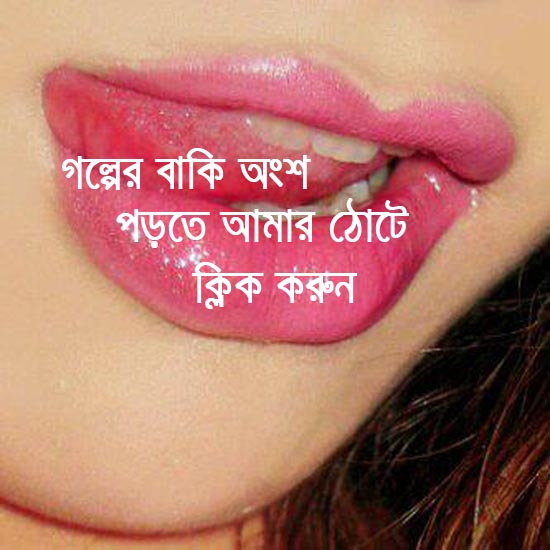 heart touching lines photo comment SOG