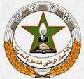 الاتحاد الوطني للشغل بالمغرب      الجامعة الوطنية لموظفي التعليم          الكتابة الإقليمية- مكناس