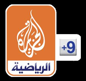 مشاهدة قناة بي إن سبورت 9 الجزيرة الرياضية  bein sports 9 Live Stream