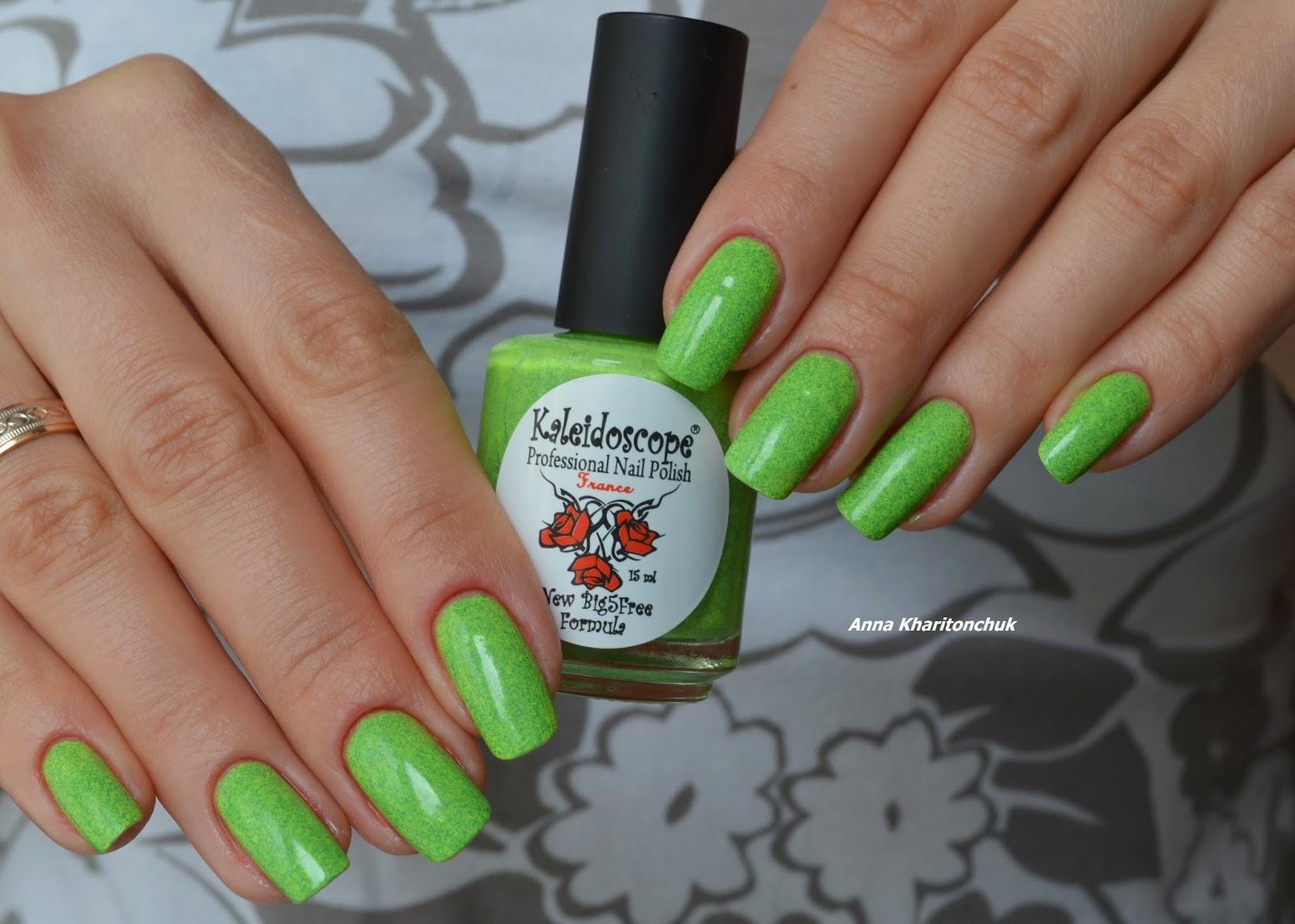 El Corazon Kaleidosсope  «Цветик семицветик»