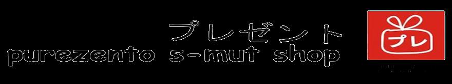 S-mut Shop