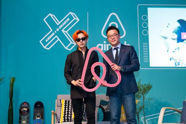 G-Dragon, AirBnb, 2015, rumah, HongDae