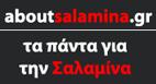AboutSalamina
