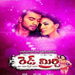 Red Mirchi (2015) Telugu Mp3 Songs