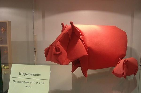 cara membuat origami binatang
