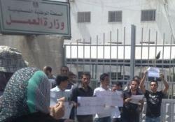 وزارة العمل تعلن عن رابط التسجيل للعمل في قطر لعمال غزة