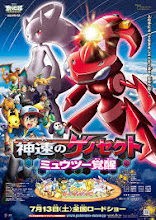 Pokémon 16: Genesect y el despertar de una leyenda (2013) [Latino]