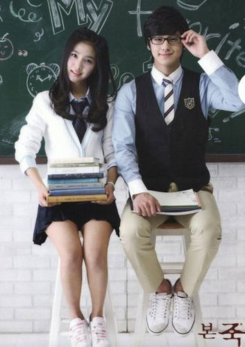 Pairing : Kim Shang Bum and Kim So Eun ♥