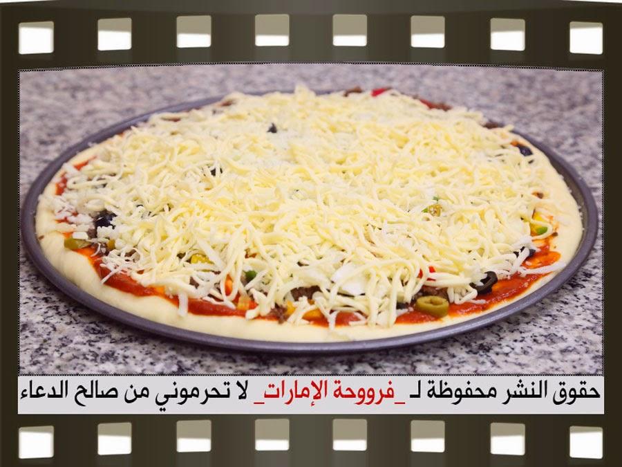 بيتزا مشكله سهلة بيتزا باللحم وبيتزا بالخضار وبيتزا بالجبن 24.jpg