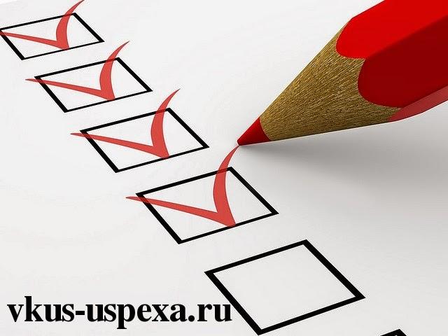 Тестомания, рост популярности тестов, Любовь к тестам