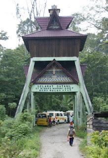 Gerbang untuk menuju Buluh Awar dari Simpang Pasar Baru