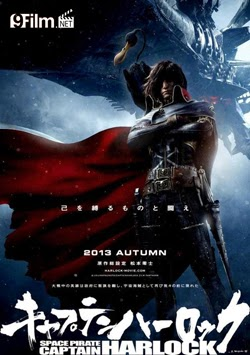 Space Pirate Captain Harlock 2013 poster