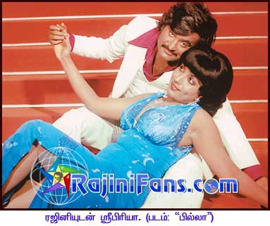 Rajinikanth Pictures 9