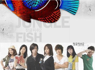 Jungle Fish 1 / Oltadaki Bal�k / 2008 / G�ney Kore / Online Mini Dizi �zle
