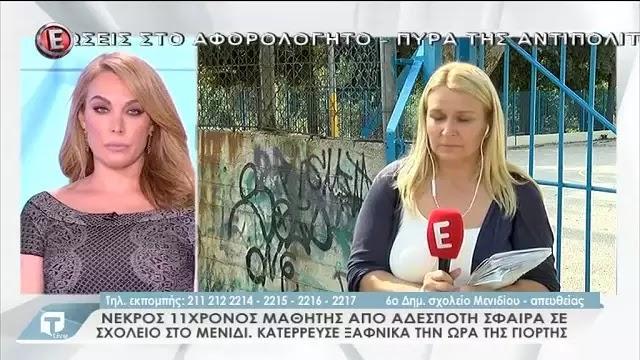 «Όταν πηγαίναμε να γκρεμίσουμε το γκέτο των αθίγγανων το ΣΥΡΙΖΑ μας έκανε μηνύσεις και μας έλεγε ρατσιστές»