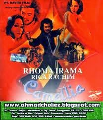 Download Lagu Rhoma Irama – Camelia