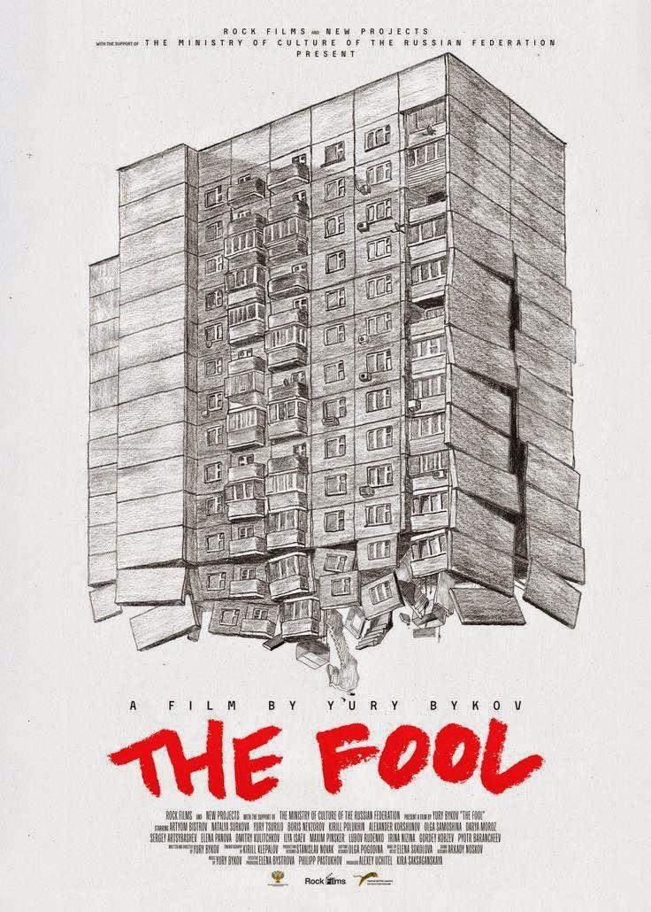 The Fool (Durak)