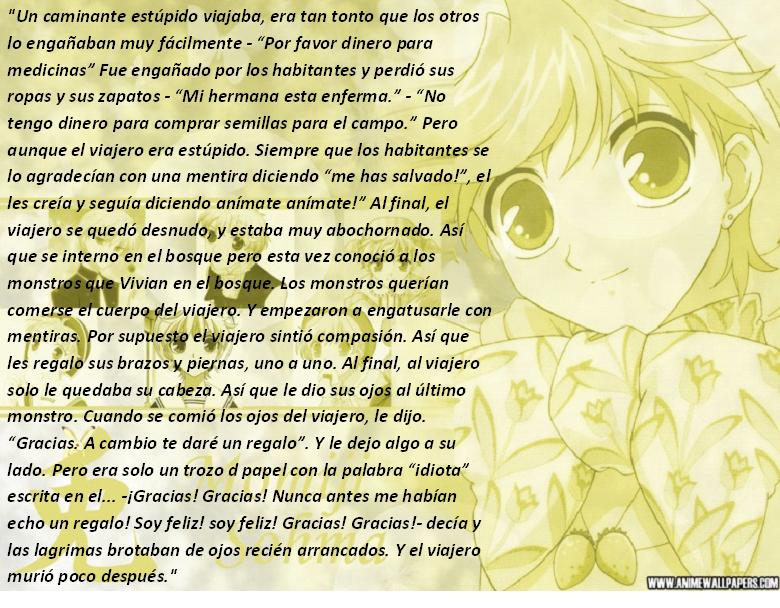 Frases con fotos del anime. Momiji1