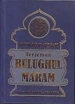 toko buku rahma: buku terjemah bulughul maram, pengarang ibnu hajar al asqalani, penerbit pustaka amani-jakarta