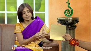 Virundhinar Pakkam – Sun TV Show 13-06-2014 Dr. Sangeetha Viswanathan,Pediatric cardiologists