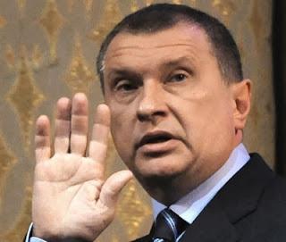 Игорь Сечин передает привет