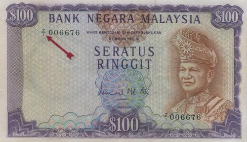 Z1 banknote