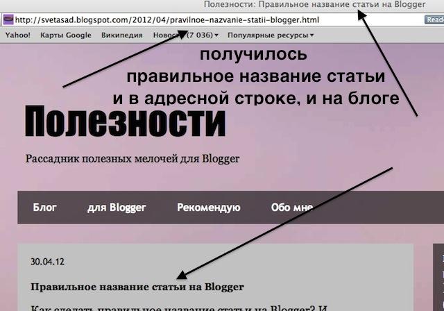 Как сделать привлекательным сайт - Ubolussur.ru