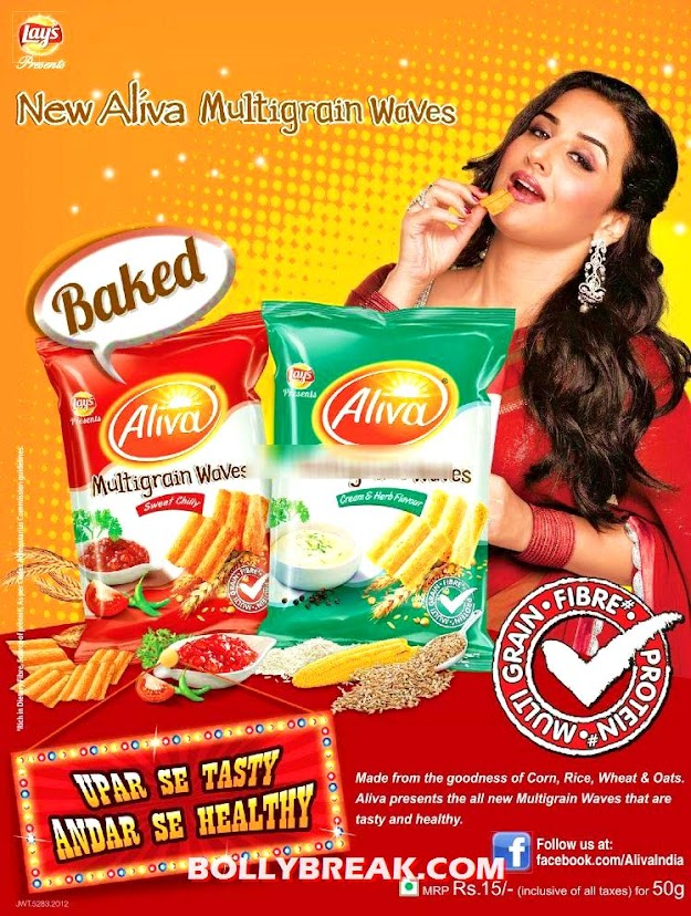 e6STd - (16) - Vidya Balan on Aliva Waves Packet