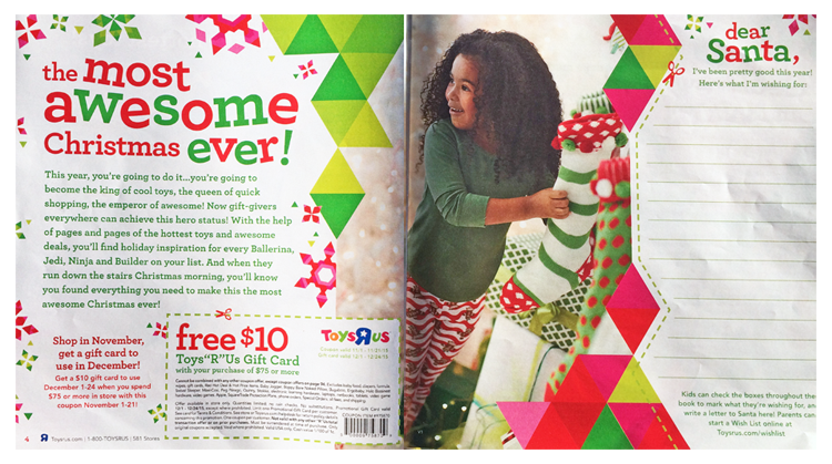 Amys daily dose sneak peak 2015 toysrus toy catalog toysrus just released the 2015 toy catalog in stores today sales and coupons are effective 111 1121 get a copy at your nearest store or click here and spiritdancerdesigns
