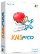 KMSpico 5.1 Final Full
