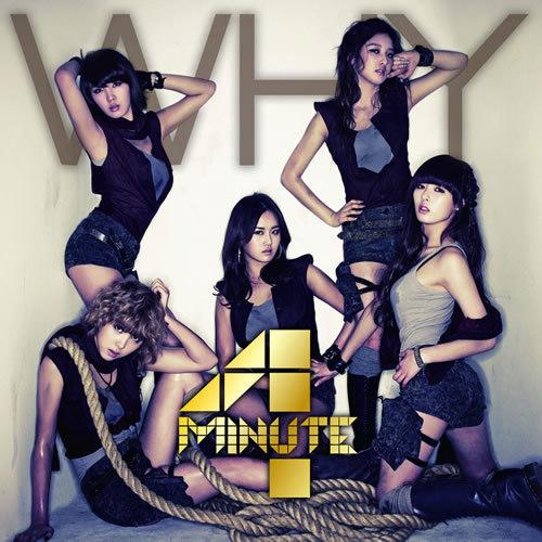 4minute-why-cover-lyrics