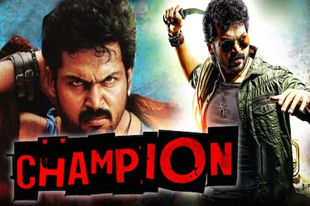 Champion 2015 Hindi Dubbed Movie Download
