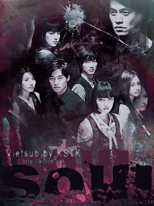 Xem phim Soul - Hon - 혼 2009