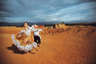 Desierto y Sanjuanero
