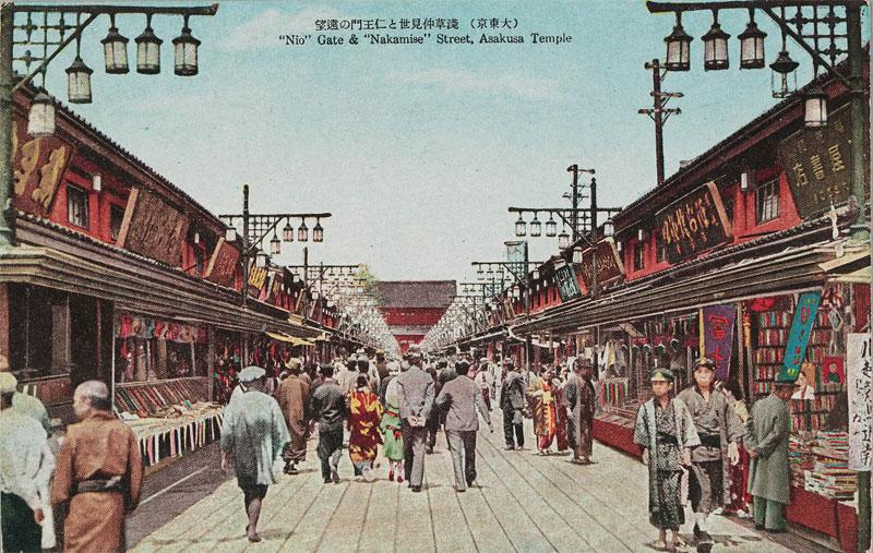 lugares, tokyo, japan, japon, mercado, donde ir, nakamise, temple, sensoji, market, que comprar, donde comprar, viajes, destinos turisticos, souvernir, regalos, buen precio,