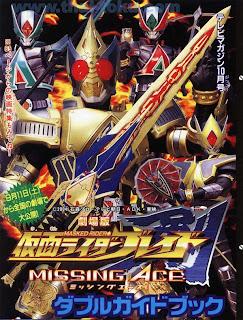 Movie Kamen Rider Blade : Missing Ace  [Subtitle Indonesia]