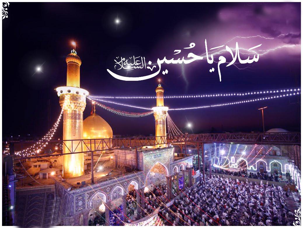 Best Wallpaper Name Kamran - Ya+Hussain+A  2018_279589.jpg