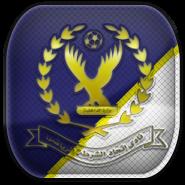 نادي إتحاد الشرطة
