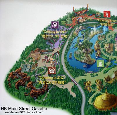 [Hong Kong Disneyland] Fermetures et Réhabilitations 1+%25287%2529