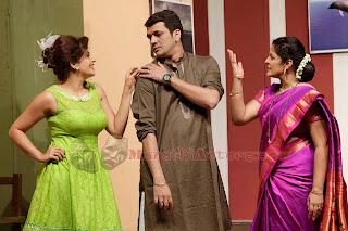 Neha Pendse Chaitrali Gupte and lokesh gupte lagnachi bedi natak