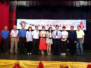 2011年马六甲中学生文学创作营