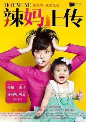Bà Mẹ Nóng Bỏng - Hot Mom (2013) - FFVN - (38/38)