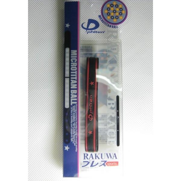 Titanium Bracelet X308
