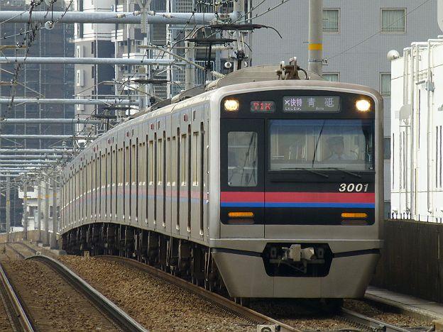 京浜急行電鉄 緑のエアポート快特 青砥行き 3050形