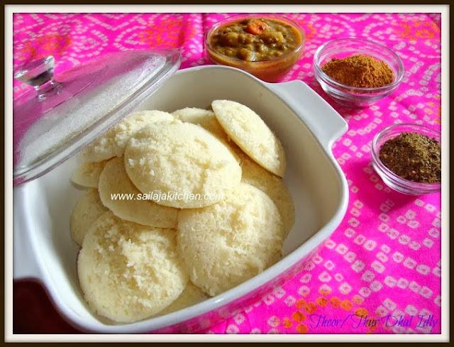 Toor Dal Idli recipe / Toor Dal Idly recipe/Steamed rice cakes Recipe / Toor Dhal Idlis Recipe / Pigeon Pea Idli Recipe