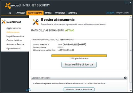 avast internet security 8 0 1488 286 rar windows xp vista 7 8 142 mb