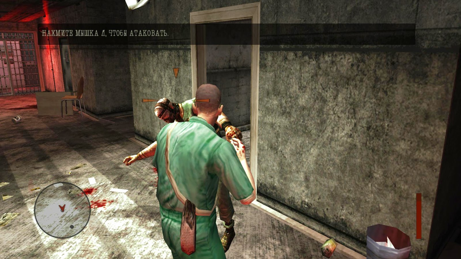 Free Download Manhunt 2 - RELOADED