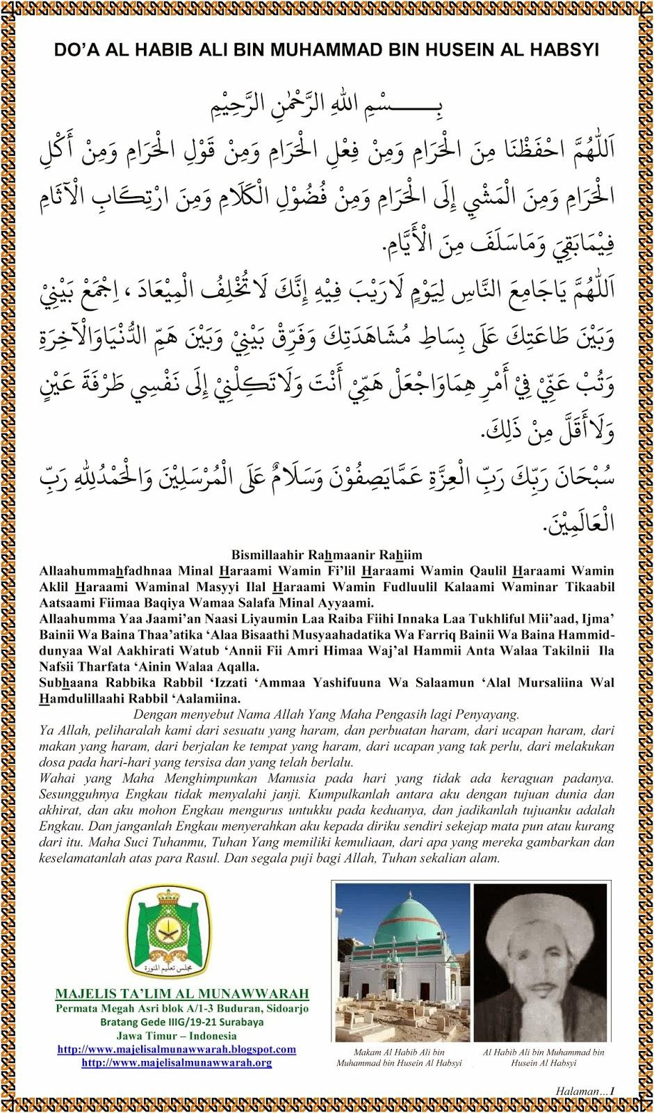 Doa Al Imam Al Qutub Al Habib Ali Bin Muhammad Bin Husein Al Habsyi