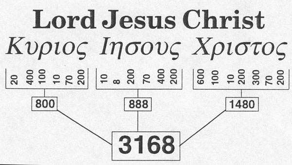 Undeniable Proof of God and Jesus in the first verse of the Bible: Genesis  1:1: Undeniable Proof of Jesus (888), God, 777, 37 & 73 Encoded in the  first verse: Genesis 1:1