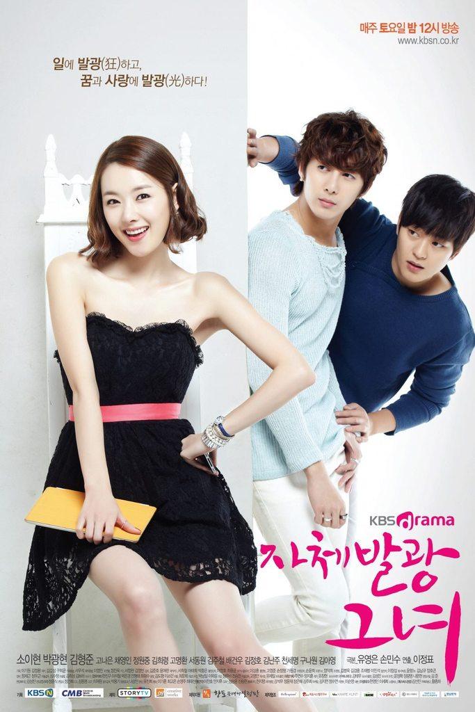 Sinopsis Drama Korea Glowing She Ordinary Girl